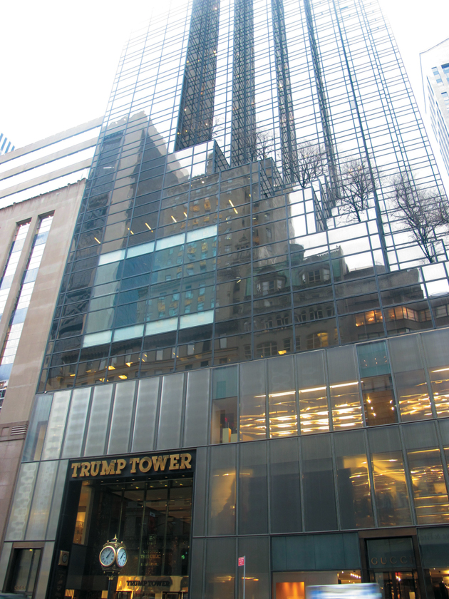 Trump Towers black mirror glass signature