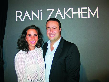 Louise Doumit & Rani Zakhem