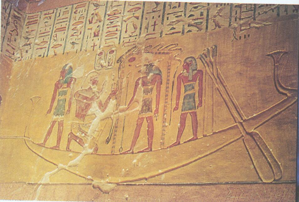 Egypte14