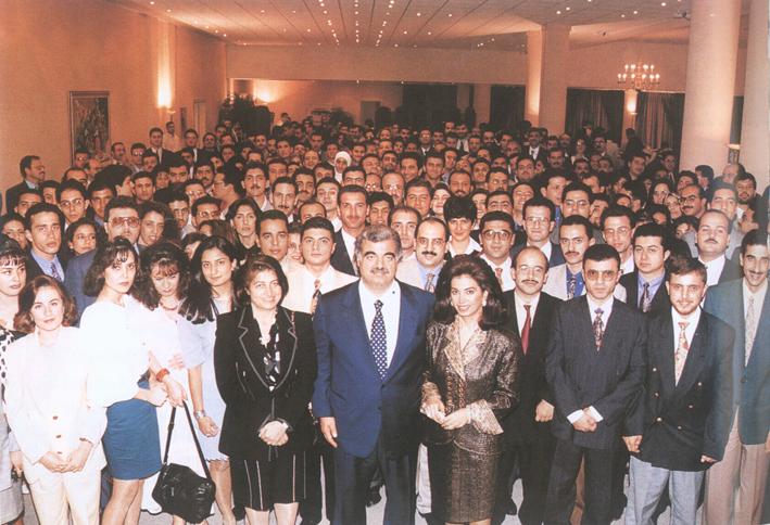 Rafic Hariri 5