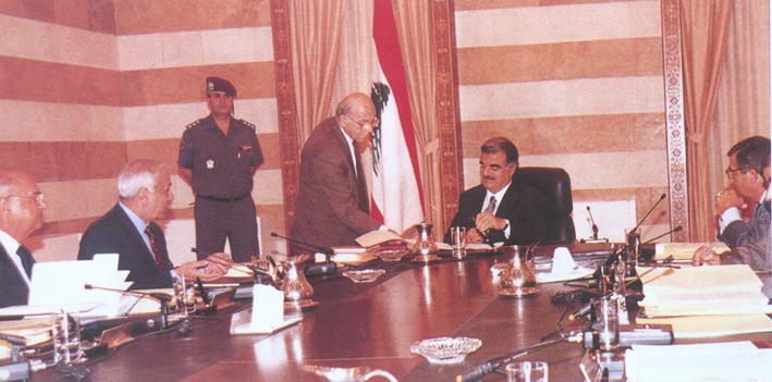 Rafic Hariri0