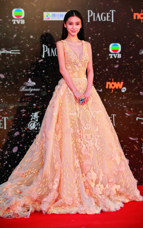 Angelababy Attends The 33rd Hong Kong Film Awards Red Carpet