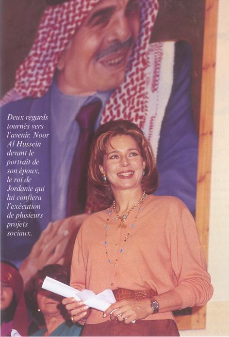 Nour Al Hussein0