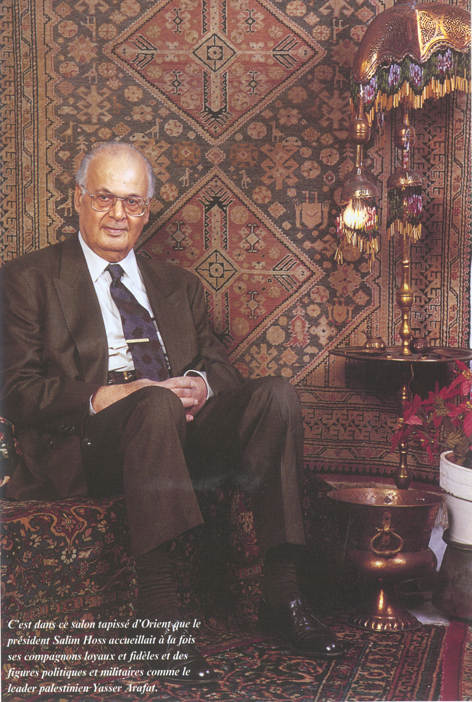 Salim Hoss 13