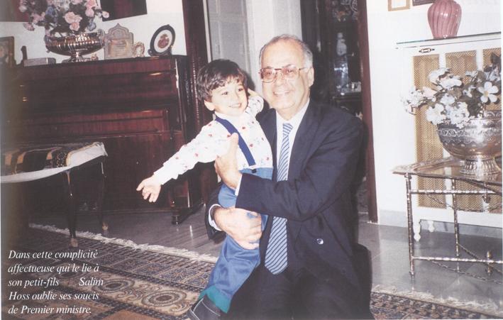 Salim Hoss 16