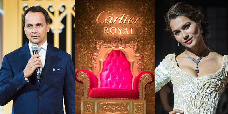 Cartier wbsite