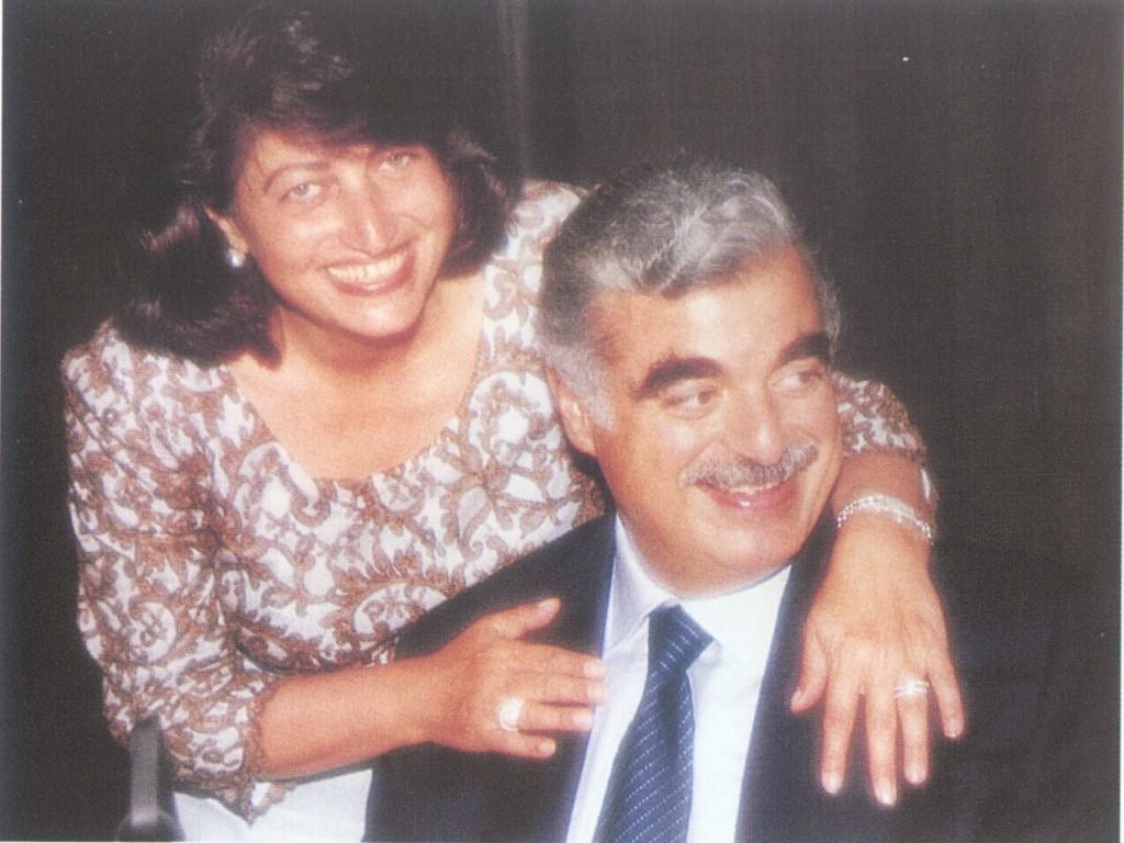 Bahia Hariri4